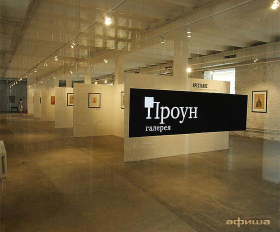 выставочный центр — In Art — Москва, фото №1