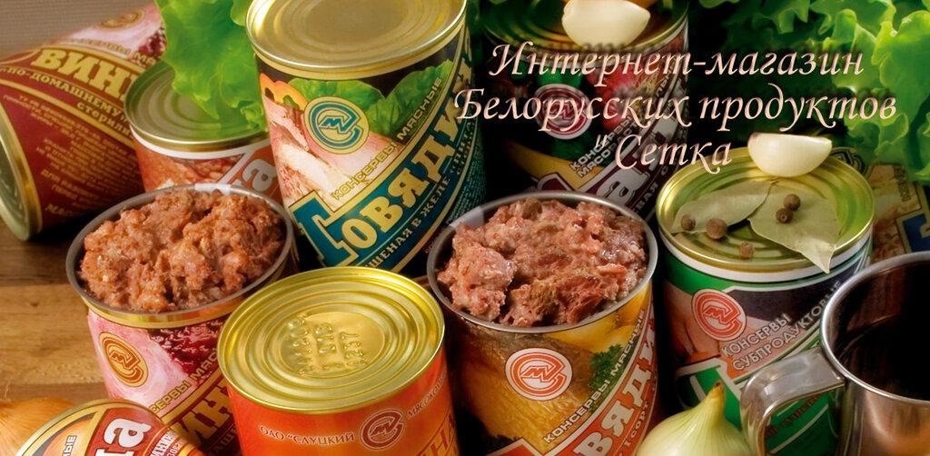 продукты питания оптом — Сетка — Воронеж, фото №1