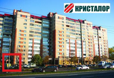 металлопрокат — Кристалор — Минск, фото №1
