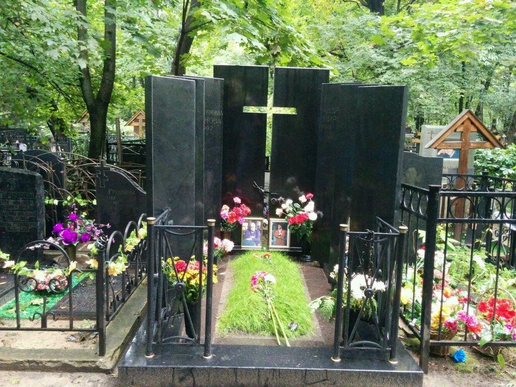 Андрей миронов фото памятника