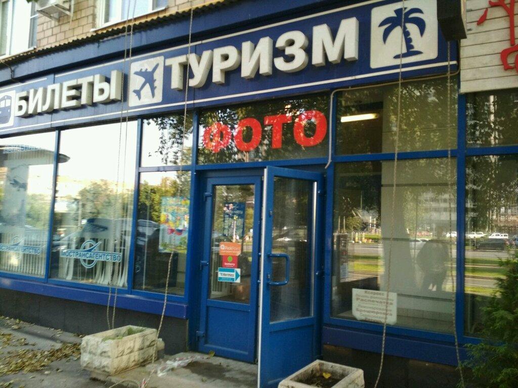 фотоуслуги — Фотоуслуги — Москва, фото №1