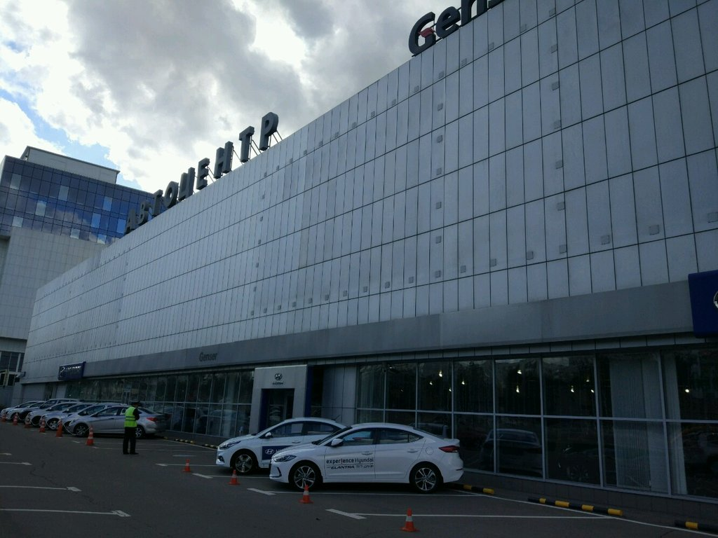 Genser москва автосалоны продажа автосалон газель москва