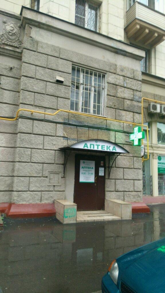 аптека — Еврофарм — Москва, фото №3