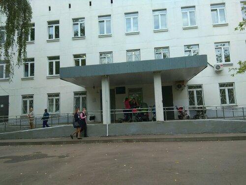 ❶Детская поликлиника 23 филиал|Какие подарки дарят на 23 февраля|Timurovskaya Street, 3, Saint Petersburg — ldsapologists.com|Map of Timurovskaya Street, 3, Saint Petersburg|}