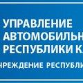 Ку РК Управтодор РК, Услуги дорожного строительства в Петрозаводском городском округе