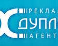 Дуплекс, Разное в Городском округе Нижневартовск