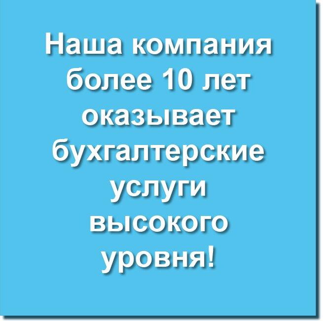 бланк заявления ип о регистрации в налоговой инспекции