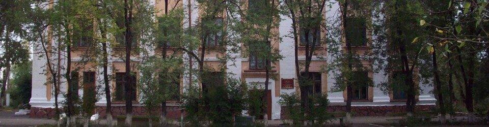 Школа 19 черногорск картинки