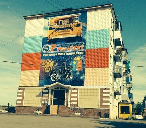 телефоны, работа на дому в кемеровской области город киселевск вступать брак пожив