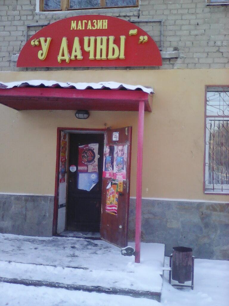 магазин продуктов — Магазин продуктов Удачный — Челябинск, фото №1