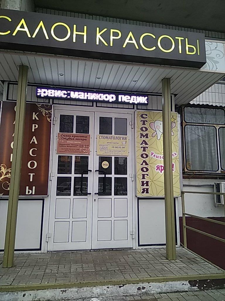 Москва м бульвар дмитрия донского автосалон автоломбард г дзержинск