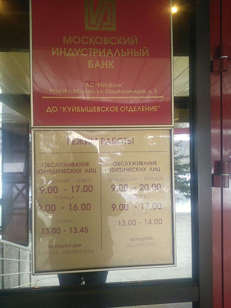 банк тинькофф страхование кредитов