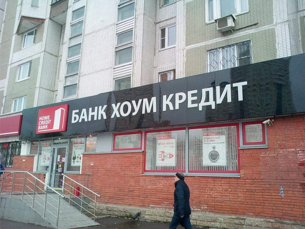 Дают ли банки кредит самозанятым