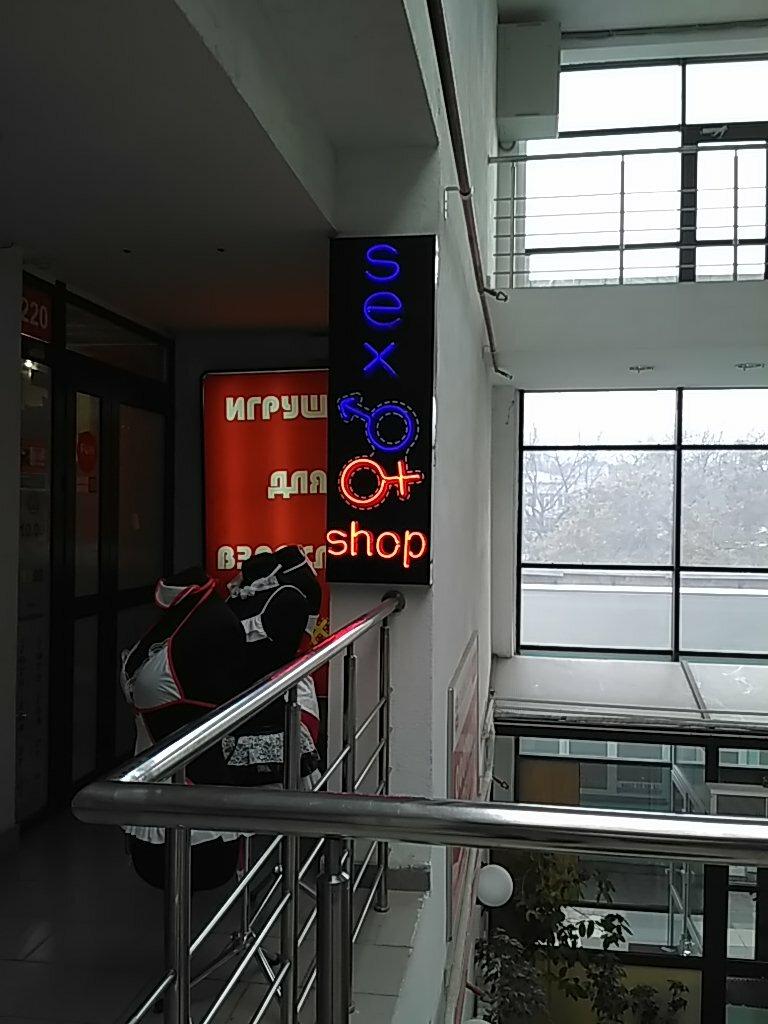 секс-шоп — Секс Шоп — Севастополь, фото №2