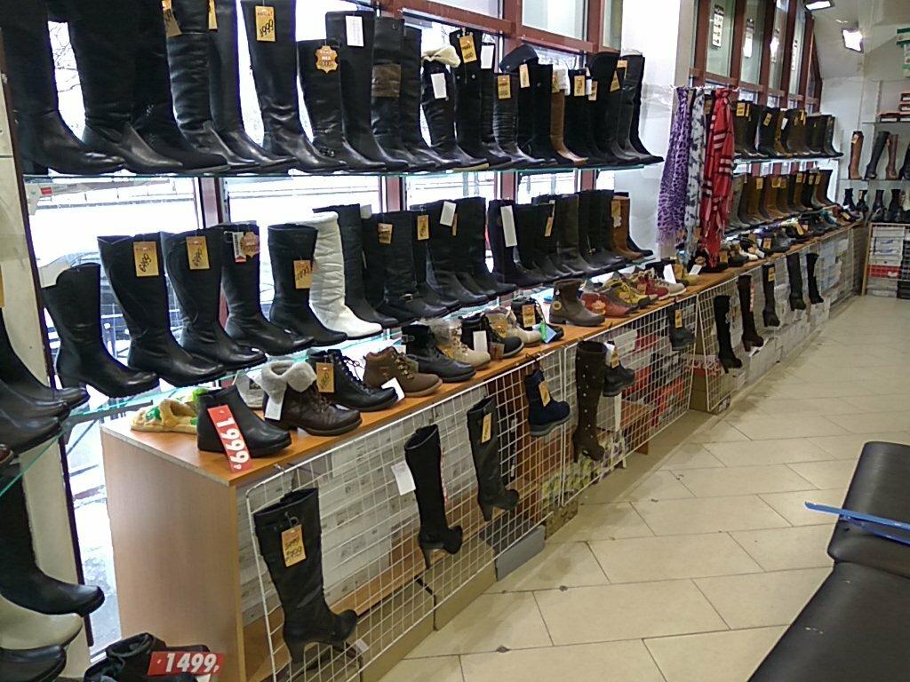 b15bb58bbb37b0 Море обуви - магазин обуви, метро Ленинский проспект, Санкт ...