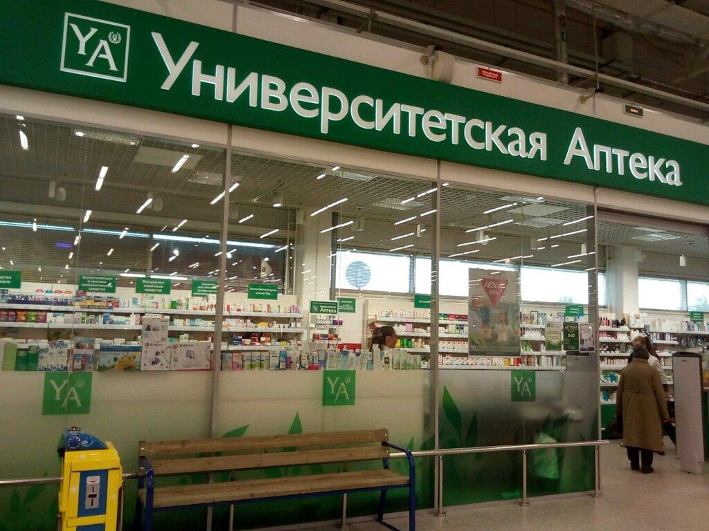 аптека — Университетская Аптека — Санкт-Петербург, фото №1