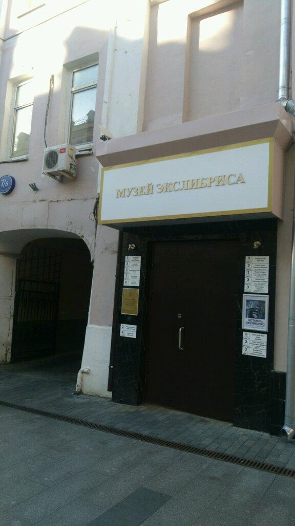 vape shop — Papiroska. rf — Moscow, фото №5