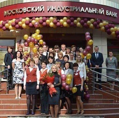 Московский кредитный банк в липецке вклады