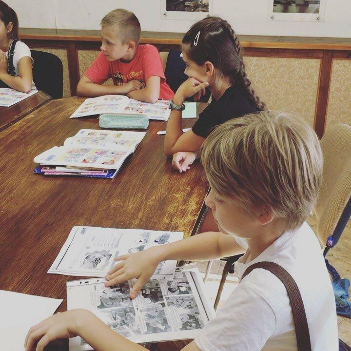 дополнительное образование — Школа Айсиэль — Геленджик, фото №2