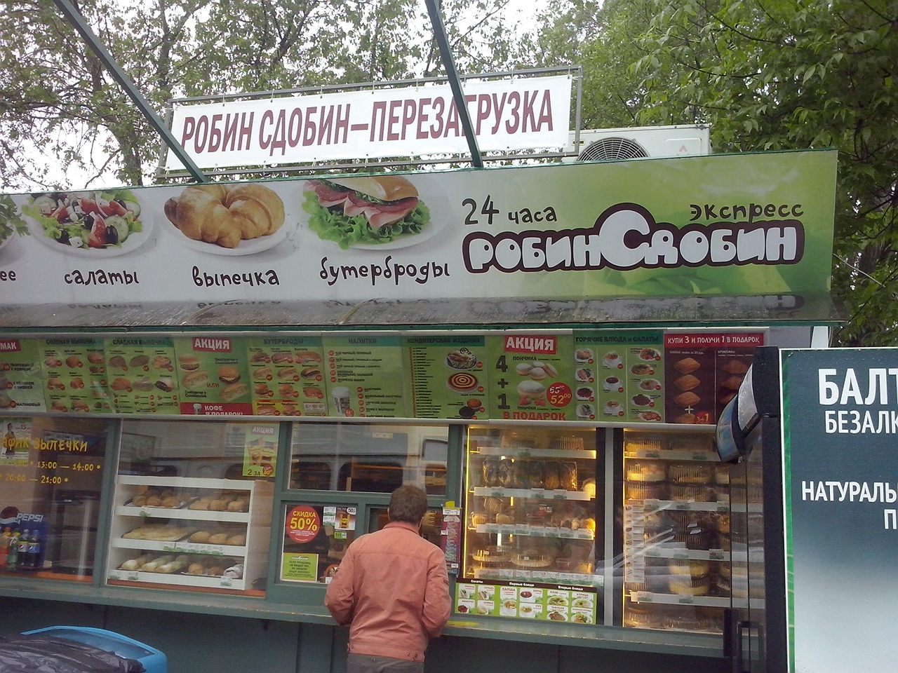закрытым лицом фото рецепт славянский из робина сдобина шильдик любимом