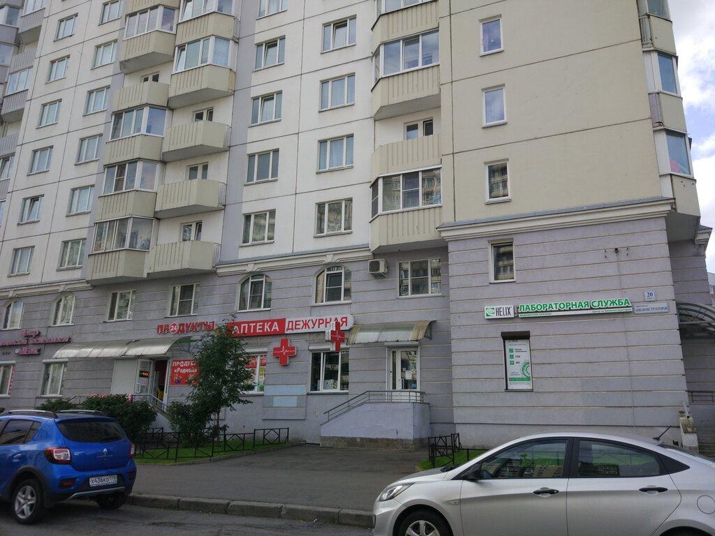 аптека — Планета — Санкт-Петербург, фото №3