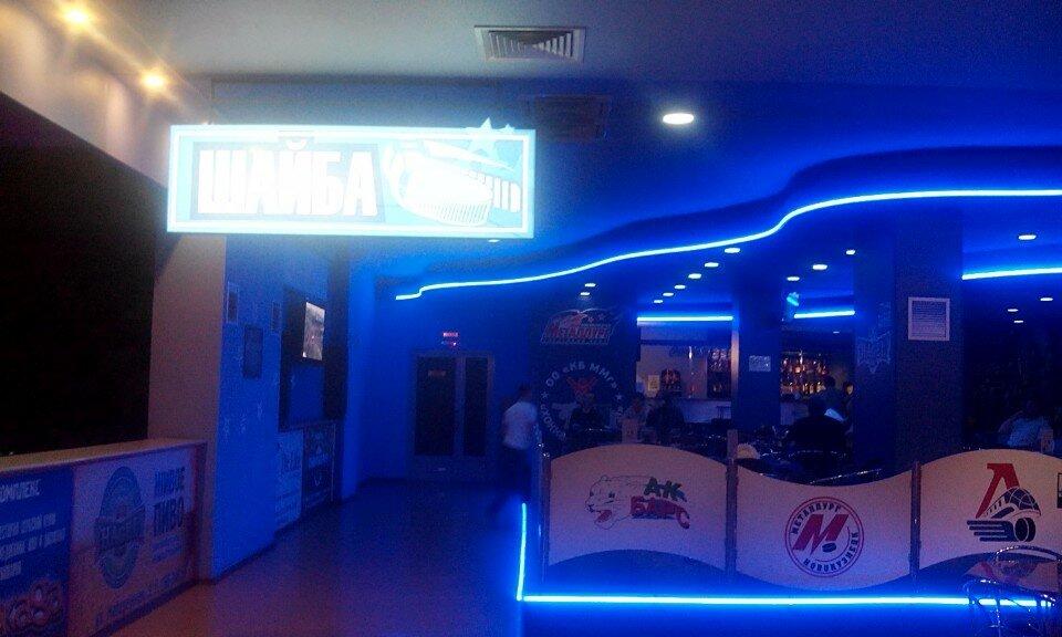 Панорама магнитогорск клуб ночной ночной клуб душ с девушкой