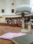 Отдел диссертаций Российской Государственной Библиотеки  Научная библиотека МГУ