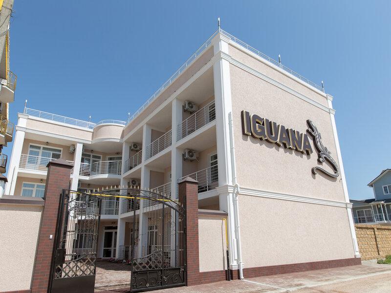 Гостевой дом Игуана