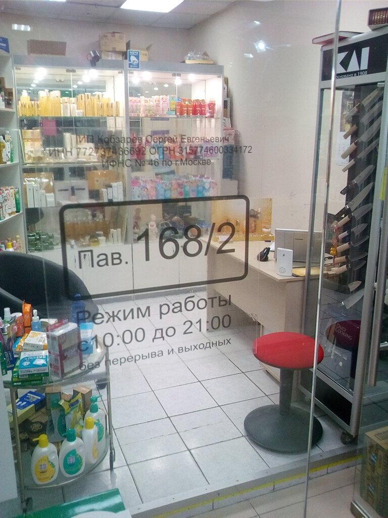 фитопродукция, бады — Cosmeon — Москва, фото №2