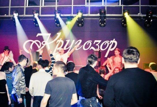 Ночной клуб в алчевске ночные клубы новокузнецка фотоотчет