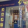 Uno Momento, Изготовление ключей в Петрозаводском городском округе