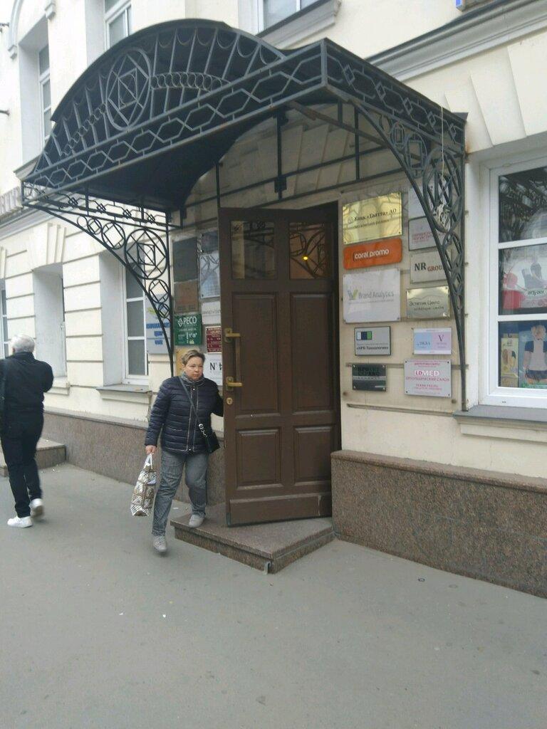 Регистрация ип кропоткинская сгупс бухгалтерия телефон