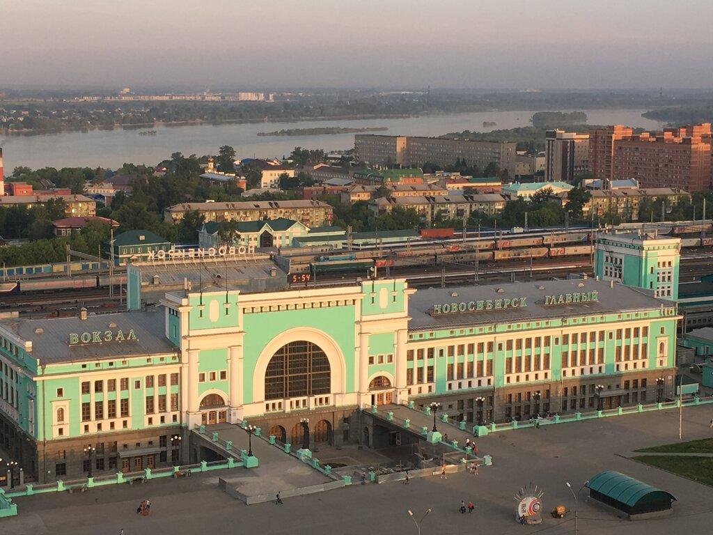 Волгоград фото сверху район вокзала выше