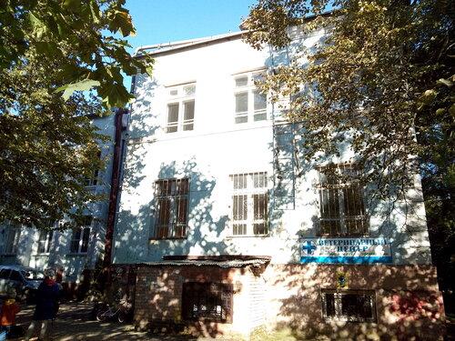 Поликлиника в красноармейске московской области