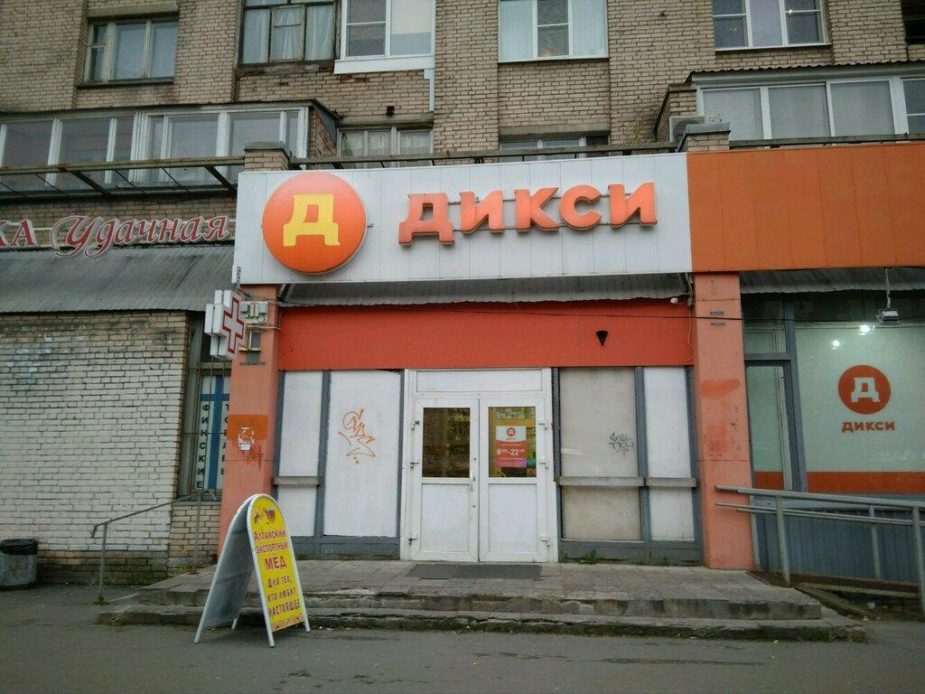 аптека — Удачная — Санкт-Петербург, фото №1