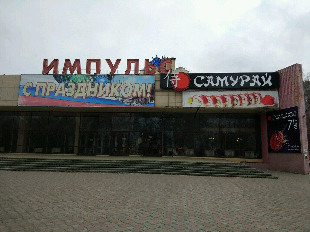 leisure club — Darovaniye — Nizhny Novgorod, photo 1