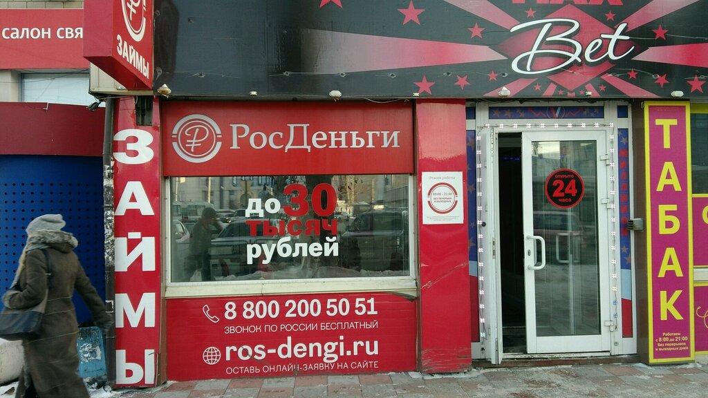 ипотечный кредит в чехии