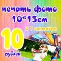 Фотоцентр Лайк 5+, Полиграфические услуги в Кирсановском районе