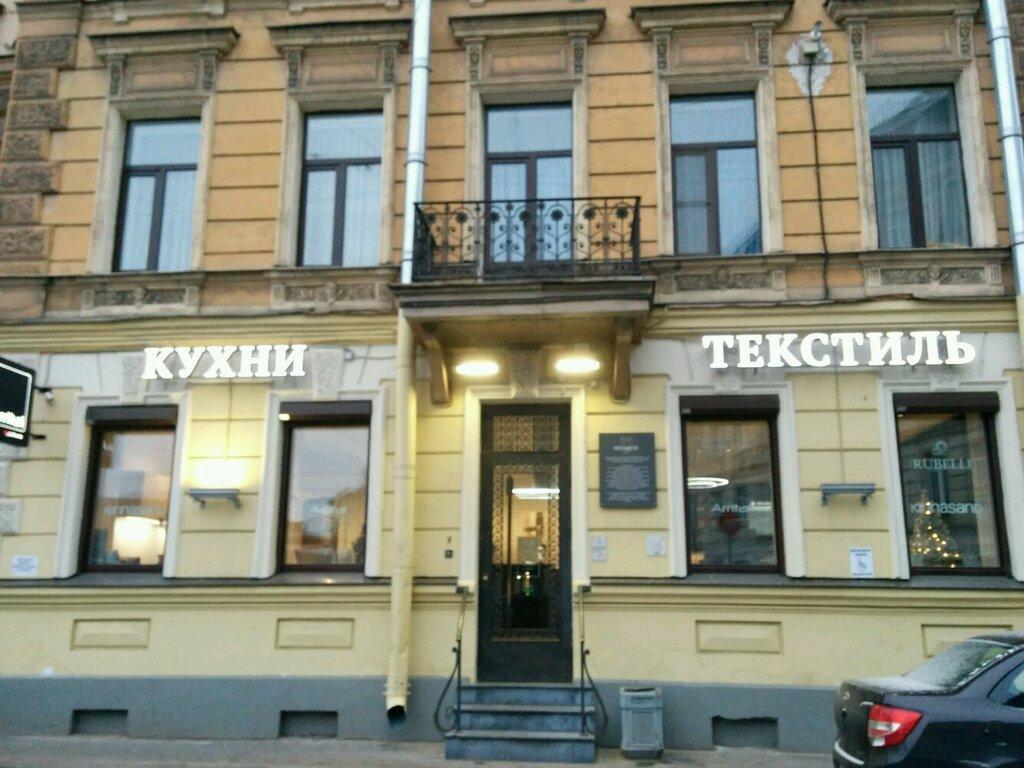 мебель для кухни — Arrital — Санкт-Петербург, фото №1