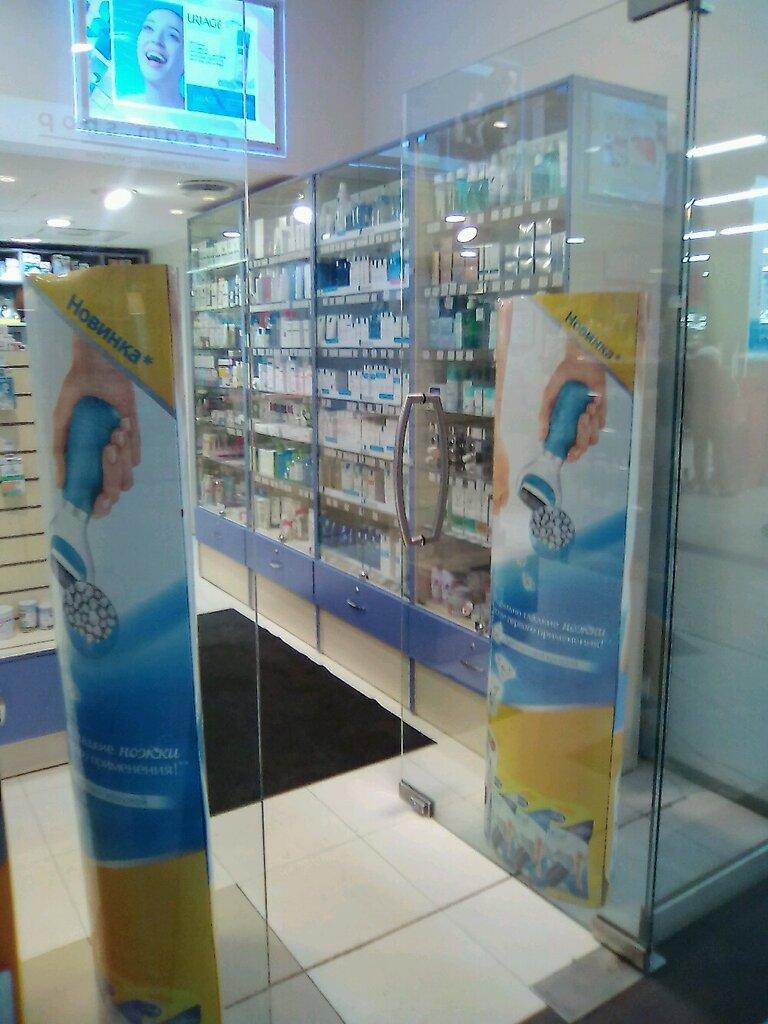 аптека — Радуга — Санкт-Петербург, фото №4
