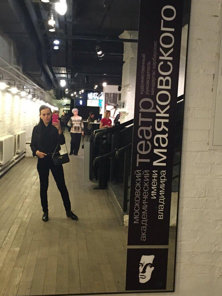 театр — ГБУК г. Москвы Московский академический театр им. Владимира Маяковского — Москва, фото №6