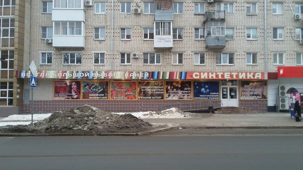 7c79426531b1 Синтетика - магазин ткани, Тольятти — отзывы и фото — Яндекс.Карты