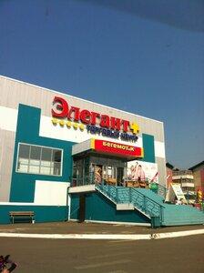Элегант-Плюс - торговый центр, просп. Космонавтов, 11А, Усолье-Сибирское —  Яндекс.Карты fc5a0bfa9b5