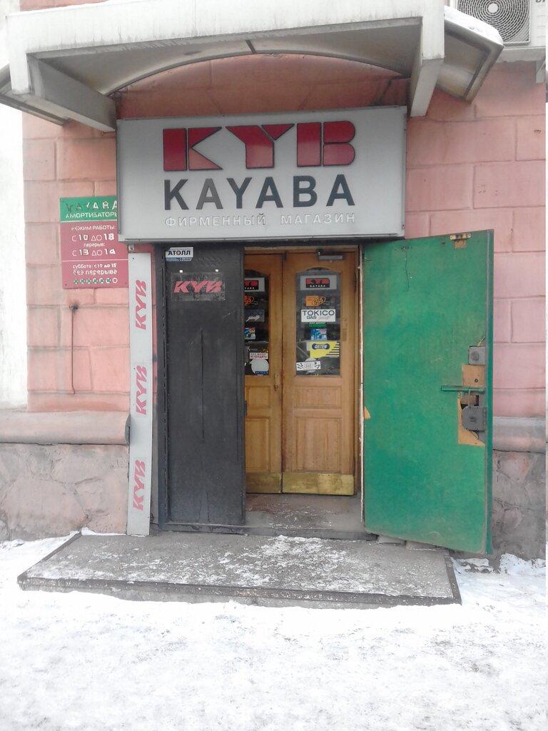 Магазин Каяба В Красноярске