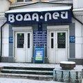 Вода-Лей, Монтаж водоснабжения и канализации в Городском округе Великий Новгород