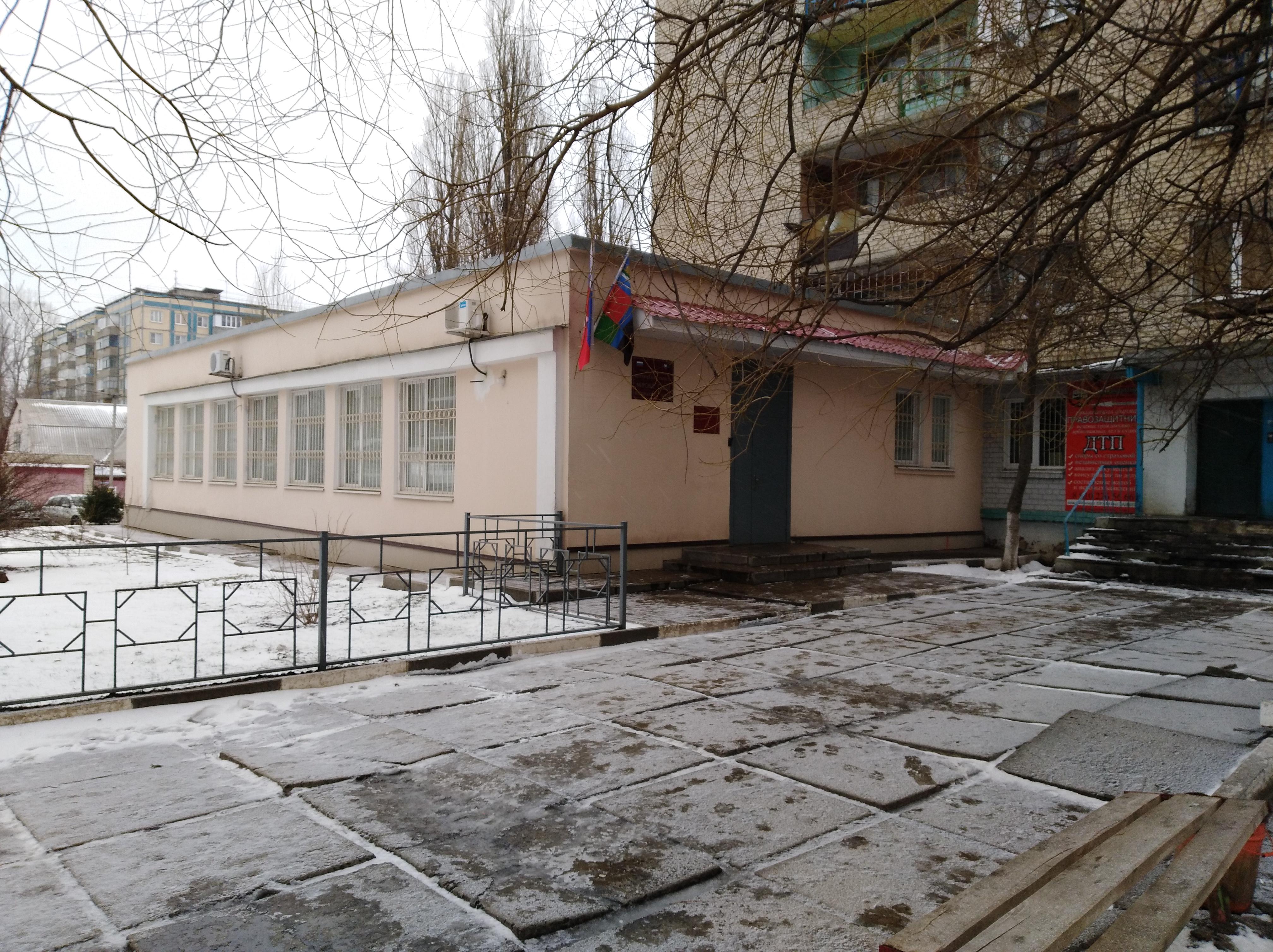 Мировой суд петровский район