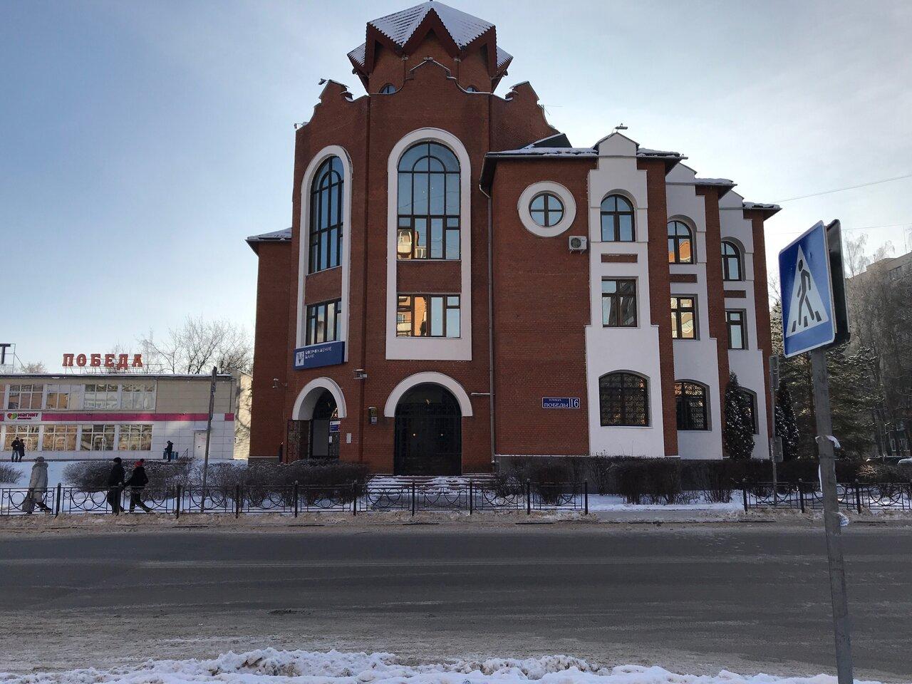 Московский кредитный банк электросталь вклады