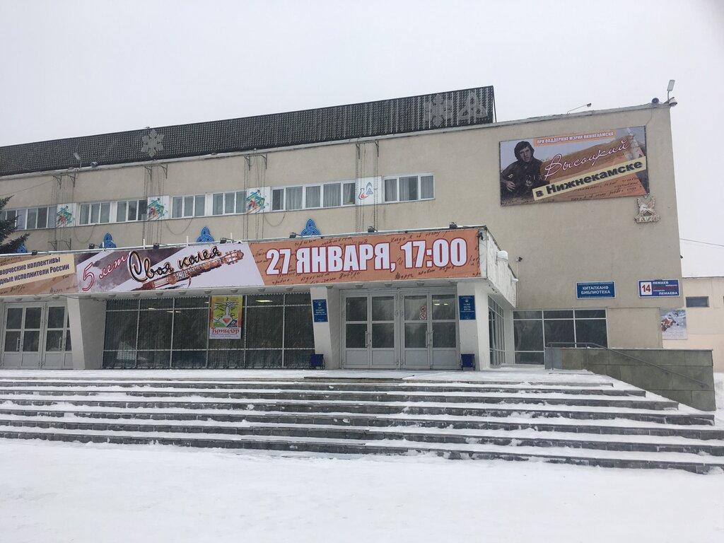 Нижнекамск дом техники телефон панасоник массажеры