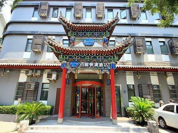 Bestay Hotel Express Xian South Erhuan Road