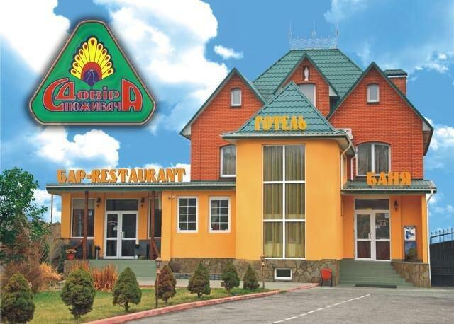 Гостинично-ресторанный комплекс Пивденна Брама